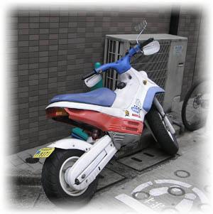 Honda_ez91