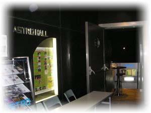 Astrohall0001