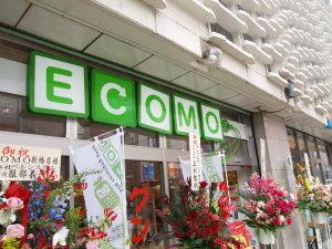 Ecomo0001